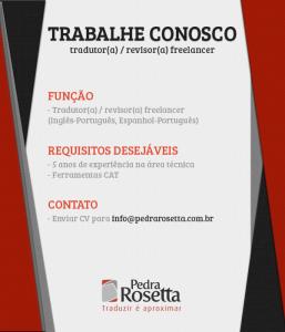 anuncio_Nov2014_pedra-rosetta
